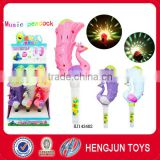 Promotional candy gift items special design toys with best prise peacock projection stage lamp 12 pcs