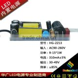 china factory direct 9-15*1W 30-49V 310mA dc led power supply                                                                         Quality Choice