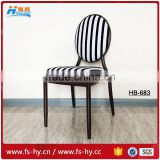 wholesale upholstered wooden oval back dining chair modern HB-683                                                                         Quality Choice