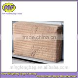 "Indoor Air Conditioner Cover (Beige) (Large - 18 -20""H x 26 -28""W x 2""D)                                                                         Quality Choice Image"