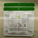 Three side seal gravure printing packaging bag for protective equipments/ziplock packing for respirator mask bag