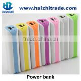 Colorful Christmas/cooperate/prize gift power bank charger 2600mah for mobile phones                                                                         Quality Choice