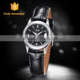 WEIDE Sapphire Crystal Quartz Stainless Steel Case Back Watch