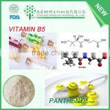 Hot sale high purity bulk powder vitamin B5 D-panthenol