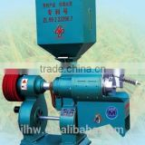 Low Energy Consumption High Rate Auto Adjust Blowing Wind Rice Mill Machine