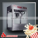 New Classic Tabletop Popcorn Popper Maker Machine Commercial Use
