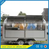 top quality hot selling 350cm long big wheels donut machine food trailer with hot & cold water system/ big windows food vend car