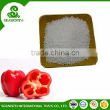 Hot sale agriculture use calcium ammonium nitrate fertilizer price for Agriculture