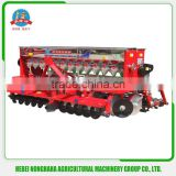 2016 New agri machine disc wheat seed drill for wheat rice and barley