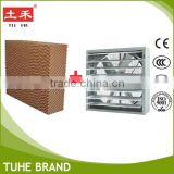 TUHE BRAND ventilation exhaust fan for industry ,poultry ,greenhouse in Foshan,Guangdong,China