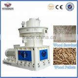 2016 Sawdust biomass wood pellet machine/Alfalfa Grass Palm Rice Husk Bran Cotton Hull Straw pellet machine price