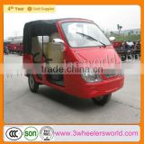 2014 alibaba website china manufacturer mini passenger car/electric tricycle for passenger for sale