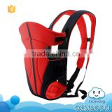 2015 bulk wholesale new products multifunctional foldable protection pad good baby carrier china