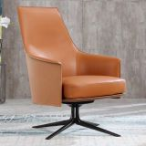 Modern high back leather armrest leisure lounge chair