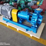 Corrosion resistant  Nitric /HCL  Acid Transfer  Chemical Process Pump PTFE /FEP/PFA lined Centrifugal Pump