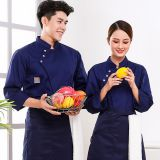 Long-sleeved autumn and winter clothing men and women hotel canteen work clothes cake bakers kitchen chef uniforms