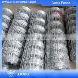 Pvc Welded Wire Mesh Cattle Fence Rail Fence Y Type Star Fence Post