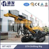 HF140Y crawler type DTH hard rock drilling rig                                                                                                         Supplier's Choice
