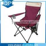 high quality folding beach chair with shoulder strap with cup holder