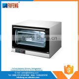 2016 hot seller new design commercial pastry oven use for cake shop digital panel electric convection oven for sale