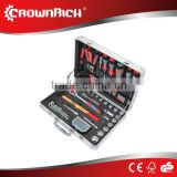 "new 2014 81PCS 1/2""&1/4"" Dr. Socket set tool box tractor manufacturer China wholesale alibaba supplier"