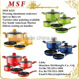 MSF-6215 South American aluminum cookware colorful cookware set with healthy non stick painting