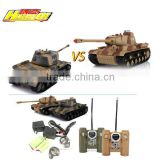 Infrared Tank huanqi rc toy (Twin Pack)RC Battle Tank RC 529 Tank