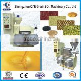 household screw oil press ,hot sale for village oil pressing machine with cold and hot press