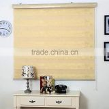 2016 Factory Price Indoor Chain Horizontal Roller Blinds