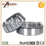 Best Standard Factory Low Price Bearing, Processing Equipment Bearing, Tapered Roller Bearing