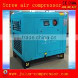 39cfm 145psi electric motor belt driven cheap rotary screw air compressor 7.5kw 1.1m3/min 10 bar