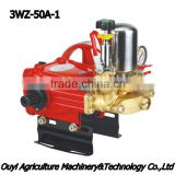 China Supplier Insecticide Sprayer Pumps Parts Spares 3WZ-50A-1 Agricultural Pesticide Sprayer