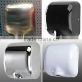 CE UL High Efficiency Infrared Metal Body Cool Hot Air Hand Dryer For Public Washroom - US Hot Selling