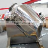 chemical mixing machine dry powder mixing machine