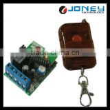 Wireless Remote Switch and Receiver Controller remote control for access control system(JYA-C201)