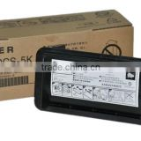 Copier Toner Cartridge Compatible for Toshiba T-2450CS-5K T-2450-5K 225 223 245 243 T2450C