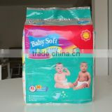 Colored disposable baby diapers baby diaper factory in china baby cloth diaper