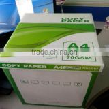Letter Size 8.5x11 copy paper 80/75/70gsm high quality
