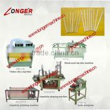 Chopsticks Making Machine| Wooden Chopsticks Making Machine| Wooden Chopsticks Production Line Machine