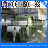 INQUIRY ABOUT Guangmao Good quality waste paper recycling making machine and printing A4 photocopy paper making machine