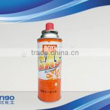high quality 220g butane gas