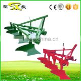 Agriculture machine equipment furrow plough/Share plough