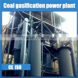 300kw Coal gas gasifier plant gasification power plant generator
