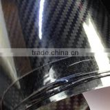Car Clothes 1.52*20m air free bubbles grey glossy Car body wrap vinyl 5D Carbon Fiber film