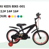 Kids bike,Children Bicycle,Bicycle Parts,Kids Tricycle,Kids Scooter ,Kids Vehicles,baby stroller