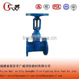 "2"" to 8"" ductile cast iron stem gate valve price for automatic fire sprinkler system"