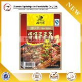 454g outdoor party mixed BBQ Spice Powder