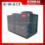Low consumption cost swimming pool heat pump