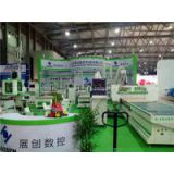 high quality Automatic Loading and Unloading System with woodworking cnc router