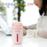 New creative diamond carat humidifier USB hydration spray charging atmosphere lamp car home gifts